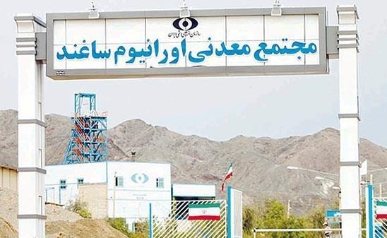 علم و تکنولوژی , علمی , سازمان انرژی اتمی ایران , شهدای هستهای ,