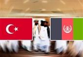 نشست صلح افغانستان سوم اردیبهشت در استانبول