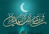 اینفوگرافیک | مناجاتهای شبهای ماه رمضان را از کجا دنبال کنیم؟
