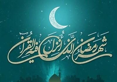 اینفوگرافیک   مناجاتهای شبهای ماه رمضان را از کجا دنبال کنیم؟