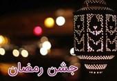 """جزئیاتی از دو برنامه رمضانی شبکه 5/ مجری """"جشن رمضان"""" 1400 کیست؟"""