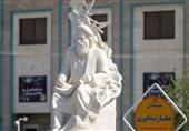 رونمایی از المان عطار در روز بزرگداشت شاعر نیشابوری/ سیاست شهرداری مشهد نصب المان دائمی است