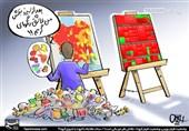 کاریکاتور/ وضعیت قرمز بورس، وضعیت قرمز کرونا- نقاش هر دو یکی است!