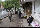 Coronavirus Daily Death Toll in Iran Soars Past 300