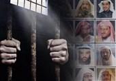 تشدید سرکوب معترضین در عربستان/ در زندانهای سعودی چه میگذرد؟