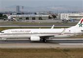 آفریقا| لغو پروازهای مغرب به تونس/ تصادف خونین در مصر