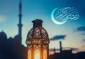 نوسروده بانوی شاعر به شادباش ماه رمضان/ میزبان ألله، مهماندار مولانا علیست (ع)