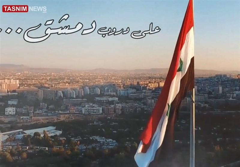 استقبال سوریها از زبان فارسی؛ تلاش برای انتقال فرهنگ ایرانی به مردم سوریه/ گزارش اختصاصی