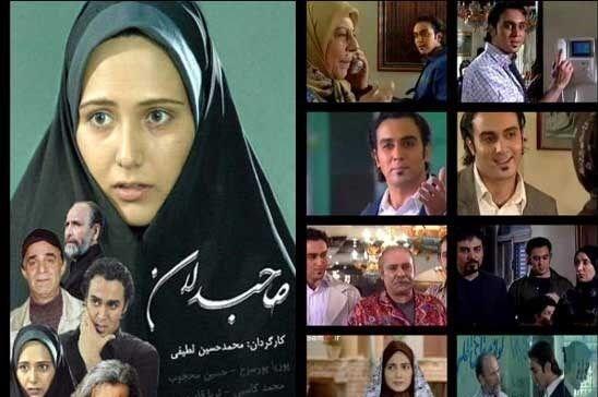 سریال , تلویزیون , صدا و سیما , ماه رمضان ,