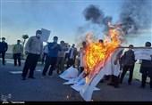 اعلام آمادگی دانشجویان کشور برای کمک به پیشبرد اهداف صنعت هستهای /با عاملان حادثه اخیر نطنز برخورد جدی شود + فیلم
