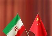 حمایت از طرحهای پژوهشی محققان ایران و چین در 3 حوزه علمی