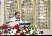 """ترتیل جزء بیستم قرآن با صدای """"عبدالباسط و عباس امامجمعه"""""""