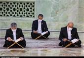 "ترتیل جزء چهارم قرآن با صدای ""عبدالباسط و عباس امامجمعه"""
