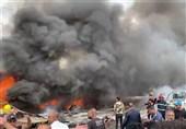 عراق| داعش مسئولیت انفجار تروریستی در شهرک صدر را برعهده گرفت