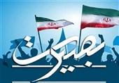 رزمایش مجازی تربیتی و بصیرتی رمضانالمعظم در استان فارس اجرا میشود