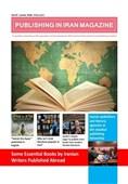 هفتمین شماره مجله انگلیسی «نشر در ایران» منتشر شد