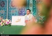 آئین جزءخوانی قرآن کریم در بجنورد به روایت تصاویر