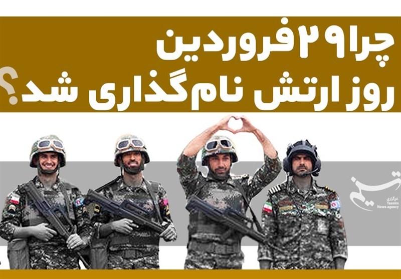 نقش راهبردی ارتش در صیانت از آرمانهای انقلاب باید در جامعه برجستهسازی شود