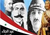 سوریه در هفتاد و پنجمین سالروز «استقلال»؛ نبردی نو با استعمارگران جدید