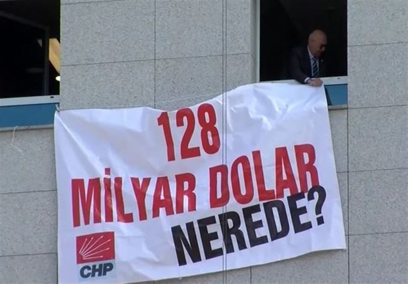 تبخیر 128 میلیارد دلار در ترکیه، از شایعه تا واقعیت