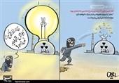 کاریکاتور/ چراغ نطنز پر فروغ تر از قبل