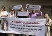 درخواست مردمی برای آزادی فلسطینی های دربند عربستان