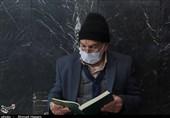 برپایی محفل قرآنی با رعایت تمام پروتکلهای بهداشتی در بارگاه رضوی + تصاویر