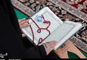 محفل قرآنی «ابناءالرضا(ع)» به میزبانی بارگاه رضوی برپا میشود