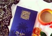 «نخل و نارنج» 70 هزارتایی شد/ نظرات کتابخوانها درباره توصیف وحید یامینپور از شیخ اعظم
