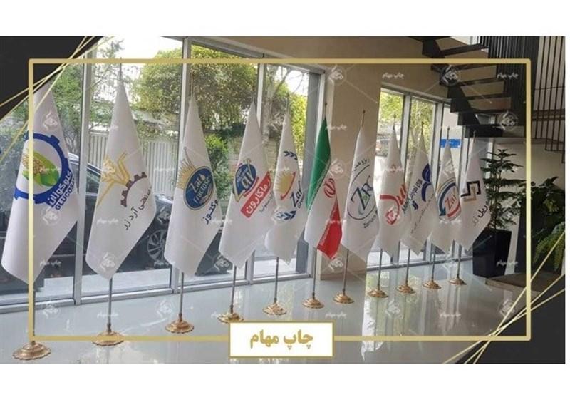 چرا باید برای سازمان خود پرچم داشته باشیم ؟