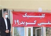 کلینیک تنفسی کووید 19 در بیمارستان شهید بهشتی همدان راهاندازی شد
