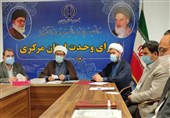 شورای وحدت در استان مرکزی اعلام موجودیت کرد