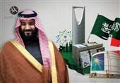 چشم انداز تاریک عربستان در اجرای طرحهای اقتصادی/ پروژههایی که روی کاغذ ماندند