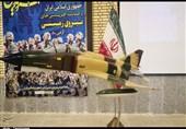 نمایشگاه ارتش در پایگاه نیرو زمینی تیپ 72 خرمشهر به روایت تصویر