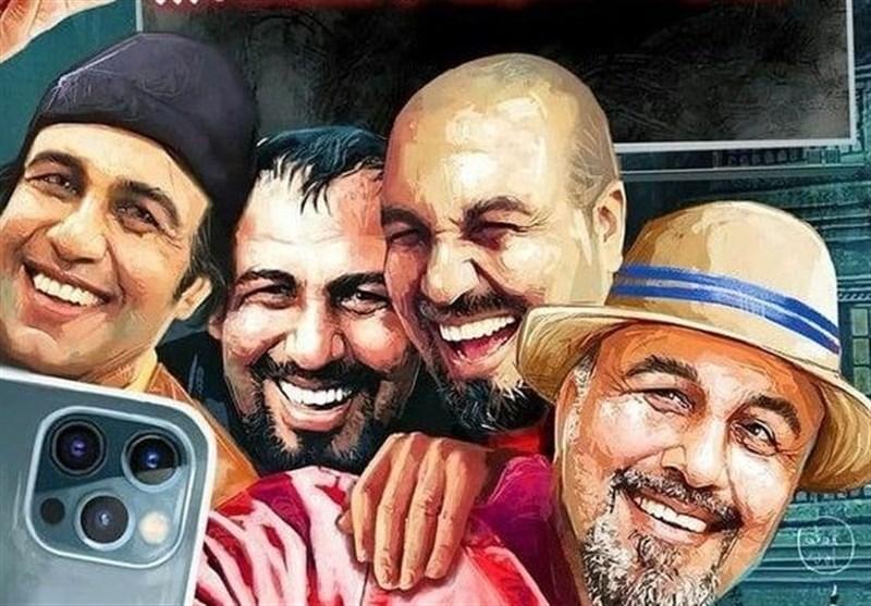 """رضا عطاران با """"بزنگاه"""" واردِ کنداکتور شد/ پخش فیلم کمدی """"شیر"""" برای نخستینبار"""