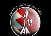 جنبش جوانان انقلاب بحرین درگذشت سردار حجازی را تسلیت گفت