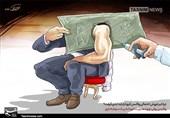 کاریکاتور/ واکسن پولی؛ ورود مدیریت کرونا به پیک سرمایهداری!