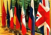 غدا.. عقد اجتماع اللجنة المشترکة للاتفاق النووی فی فیینا