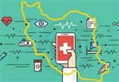 مرکز «صنایع سلامت دیجیتال» دانشگاه علوم پزشکی زاهدان افتتاح شد