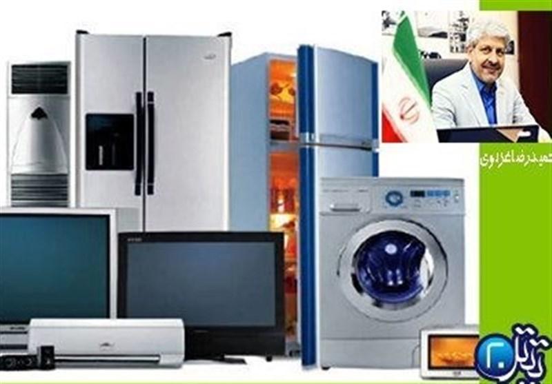 صنعت لوازم خانگی و دعوای داخلی و خارجی!/ دود اختلافات در صنعت لوازم خانگی به چشم چه کسی می رود؟