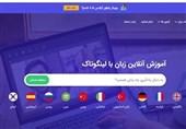 بهترین آموزشگاه زبان برای کودکان در تهران