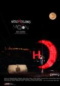 اولین نمایش یک مستند ایرانی در جشنواره هات داکس 2021