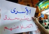 تشکیل جنبش فراگیر برای آزادی زندانیان سیاسی در سراسر بحرین/ اختصاصی
