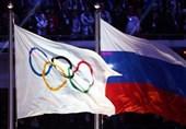 جلسه IOC برای انتخاب سرود روسیه در المپیک
