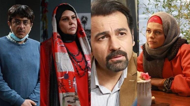 سریال , تلویزیون , صدا و سیما , شبکه یک , ماه رمضان ,
