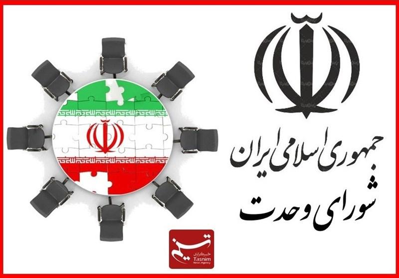 رئیس ستاد انتخاباتی شورای وحدت استان اصفهان منصوب شد