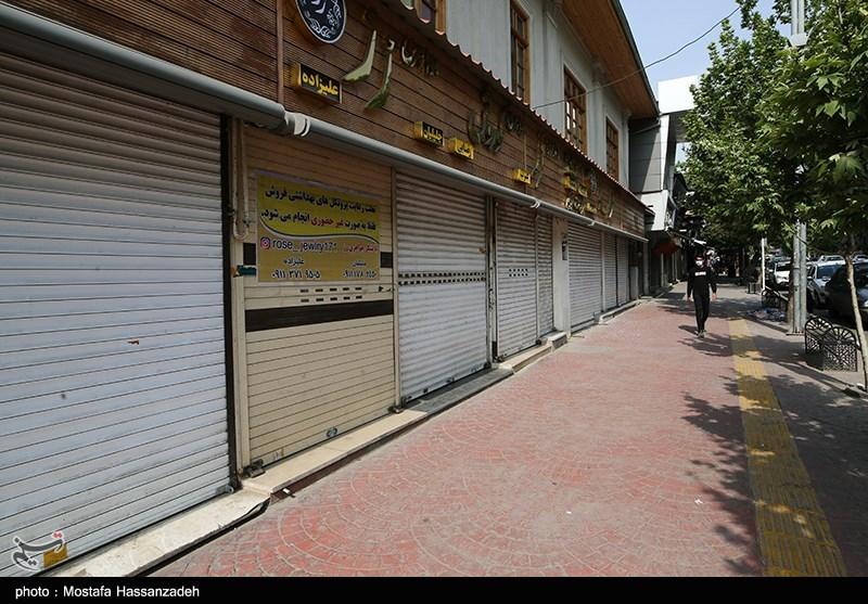 آیا تعطیلیهای کرونایی تهران ادامه مییابد؟
