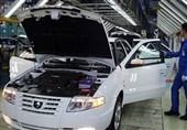 افزایش تعداد تولید ایرانخودرو در سه ماهه نخست امسال/ رشد 17 درصدی آمار خودروهای تحویلی