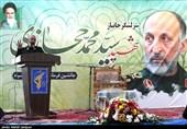 مراسم بزرگداشت سردار شهید حجازی در گلستان شهدای اصفهان+تصاویر