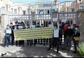 تجمع جوانان مبارکه برای پیگیری مطالبه استخدام بومی در صنایع / استمداد کمک از رئیس قوه قضائیه